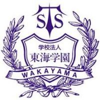 32. Wakayama College