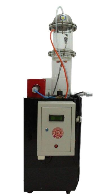 Alat Pemurnian Biogas ITS