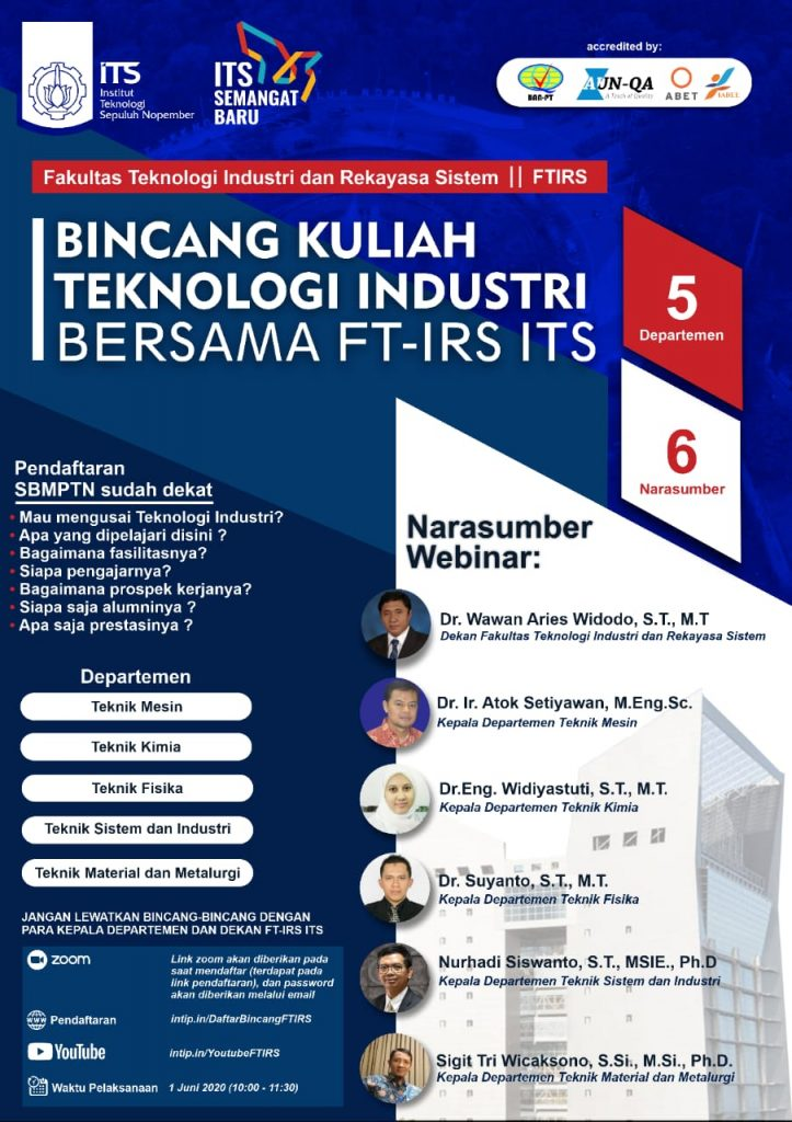 Discussion of Industrial Technology with FT-IRS ITS