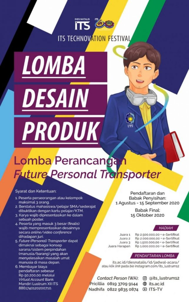 Lustrum ITS : Product Design Competition