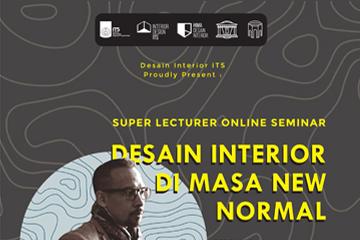 Webinar : Super Lecturer – Department of Interior Design
